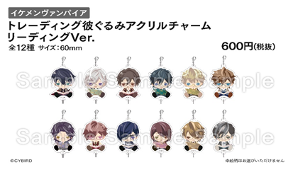 [※Blind Box] (Goods) Ikemen Vampire: Temptation in the Dark Trading Plush Boy Acrylic Charm Reading Ver.