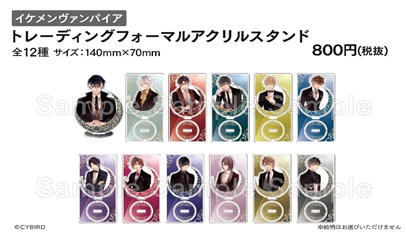 [※Blind Box] (Goods) Ikemen Vampire: Temptation in the Dark Trading Formal Acrylic Stand