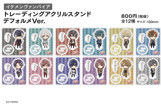 [※Blind Box] (Goods) Ikemen Vampire: Temptation in the Dark Trading Acrylic Stand Chibi Ver.