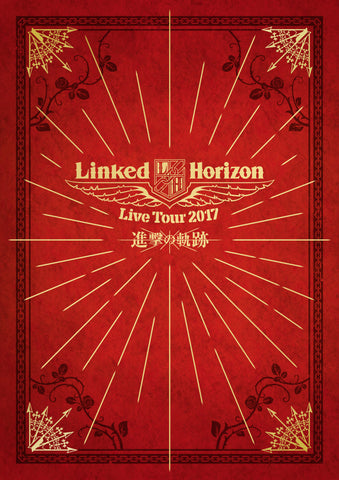 (Goods) Linked Horizon Live Tour 2017: Shingeki no Kiseki Brochure