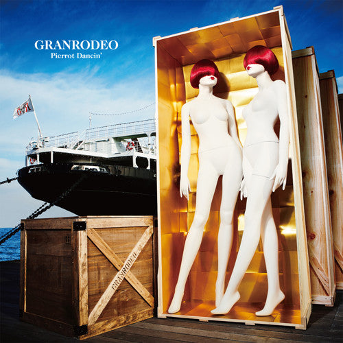 (Album) Pierrot Dancin' by GRANDRODEO [Regular Edition]