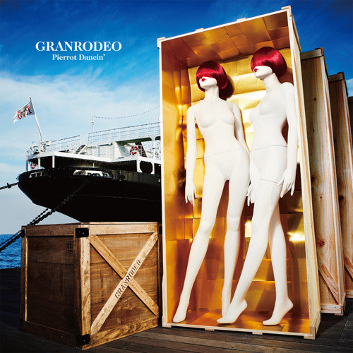 (Album) Pierrot Dancin' by GRANDRODEO [w/ DVD, Limited Edition]