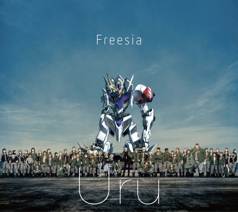 (Theme Song) Mobile Suit Gundam: Iron-Blooded Orphans TV Series Season 2 ED: Freesia by Uru [Limited Run]