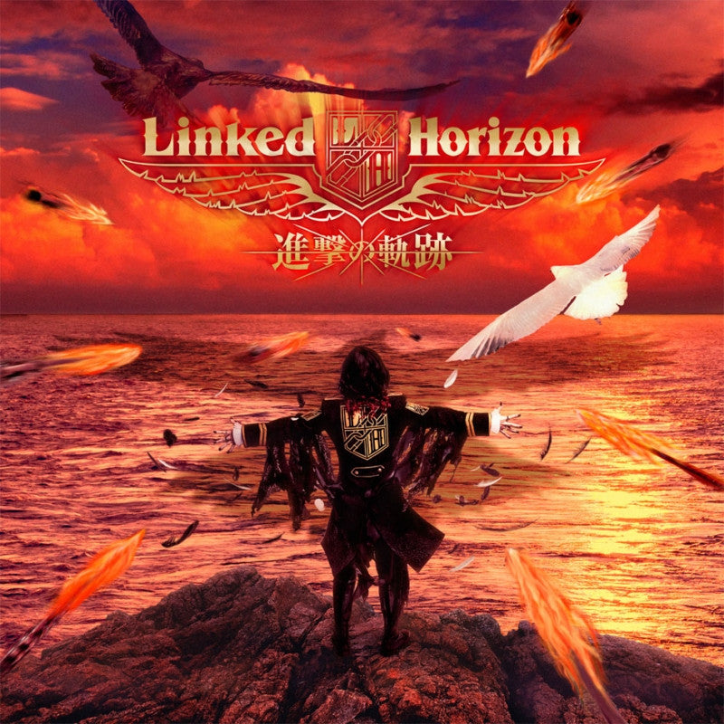 (Theme Song) Shingeki no Kiseki by Linked Horizon - Including Attack on Titan TV Series Season 2 OP: Shinzou wo Sasageyo! [w/ Blu-ray, Limited Edition]