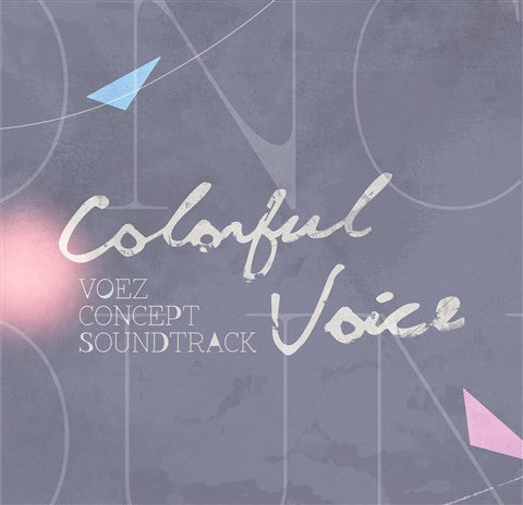 "(Soundtrack) Voez Concept Soundtrack ""Colorful Voice"""