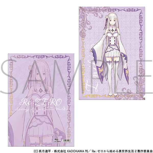 (Goods - Clear File) Re:Zero - Starting Life in Another World Clear File - Emilia