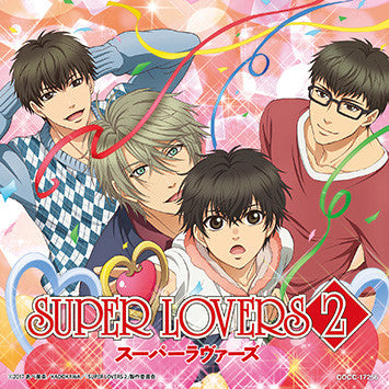 "(Theme Song) ""SUPER LOVERS 2 (Anime)"" Outro Theme: Gyun to Love Song/kaidou 4 kyodai"