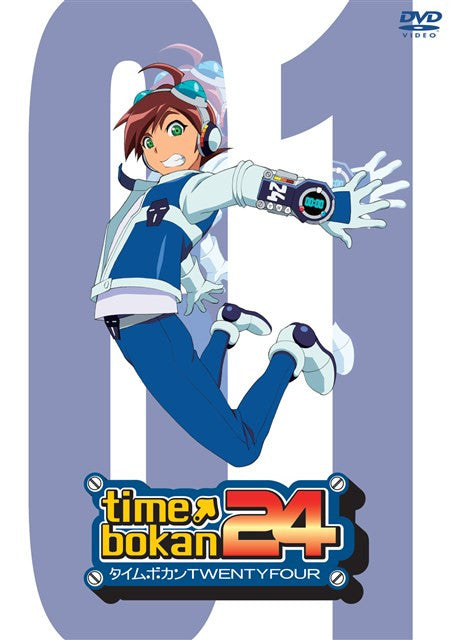(DVD) Time Bokan 24 TV Series 1