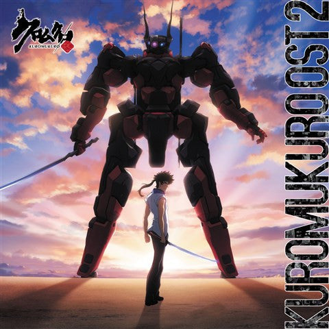 (Soundtrack) TV Kuromukuro OST 2