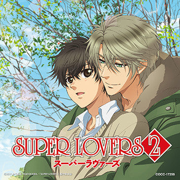 "(Theme Song) ""SUPER LOVERS 2 (Anime)"" Intro Theme: Hare Iro Melody/Yusuke Yata [SUPER LOVERS 2 Ver.]"