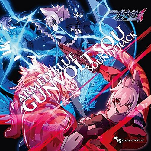 (Soundtrack) Armed Blue Gunvolt Sou Soundtrack