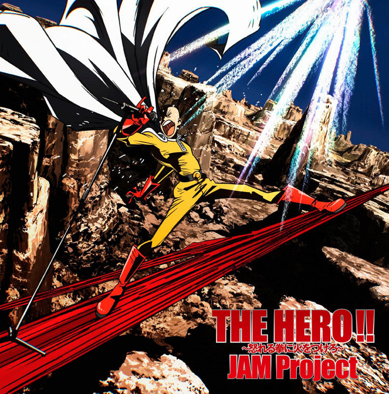 "(Theme Song) TV ""One Punch Man"" OP: The Hero!! - Ikareru Kobushi ni Hi wo tsukero [Anime Edition] / JAM Project"