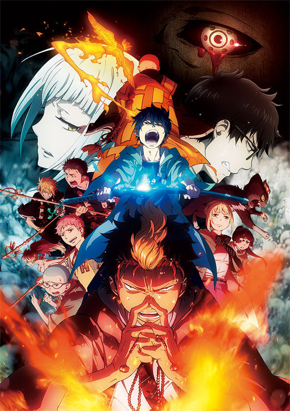 (DVD) Blue Exorcist Kyoto Saga 3 [Limited Release]