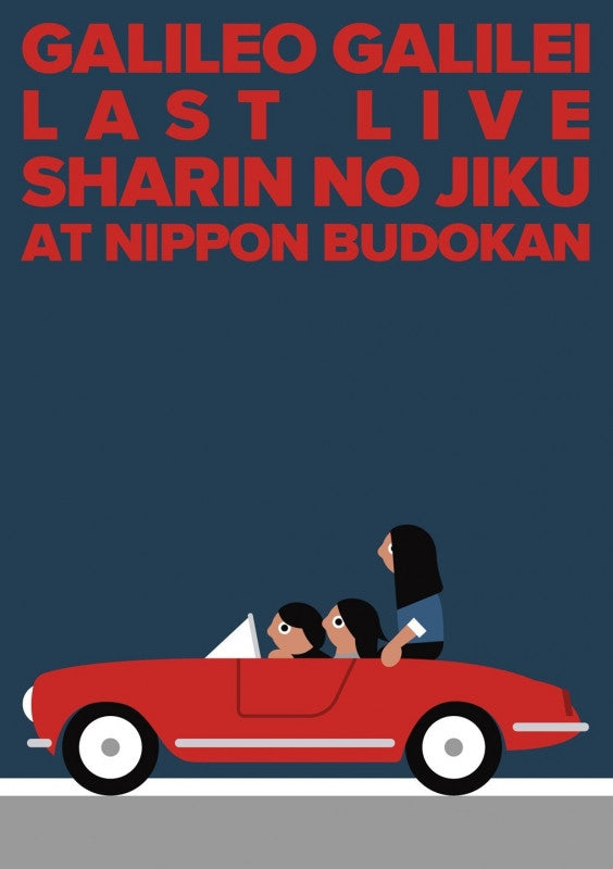 (DVD) Last Live - Sharin no Jiku - at Nippon Budokan