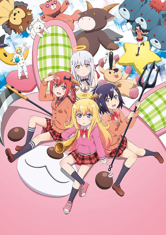 (Blu-ray) Gabriel Dropout Vol.1