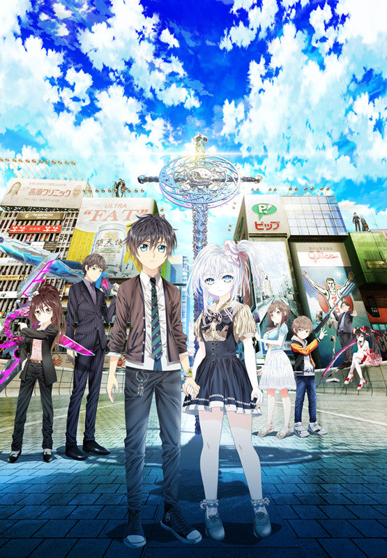 (Album) Hand Shakers TV Series: Character Songs