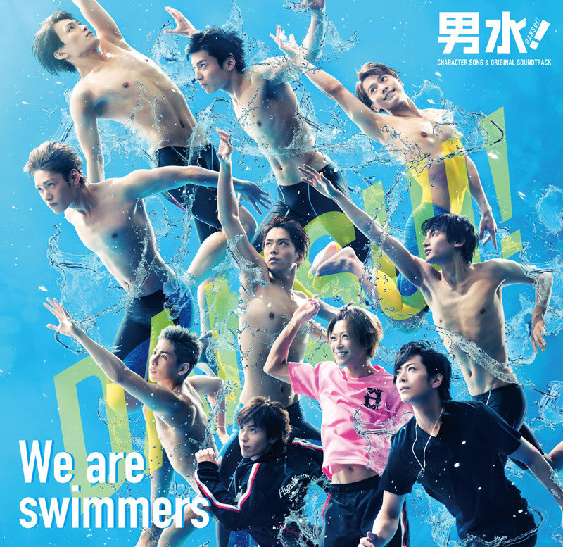 (Album) Swim! (Dansui!) Character Song & Original Soundtrack: We Are Swimmers