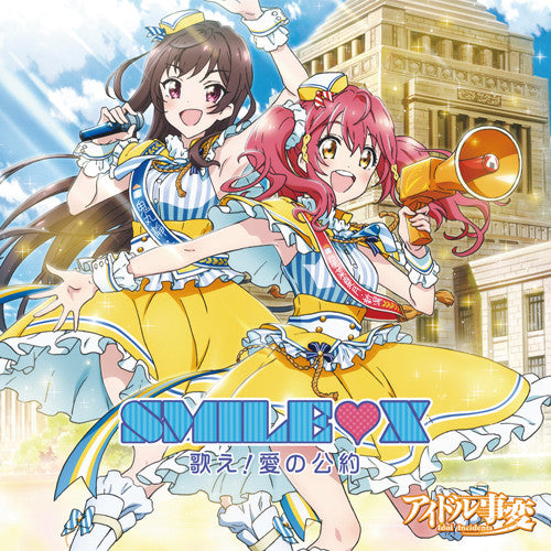 (Theme Song) TV Idol Jihen OP Utae! Ai no Koyaku / SMILE X [Regular Edition]
