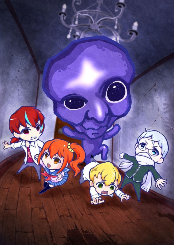 (DVD) Ao Oni The Animation