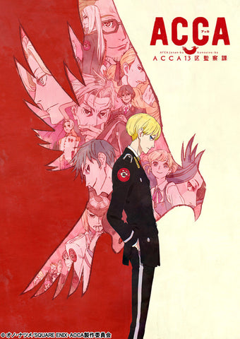 (DVD) ACCA: 13-Territory Inspection Dept. DVD Box 3 [Limited Edition]