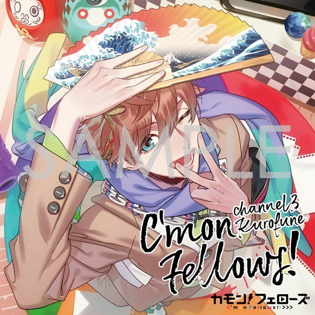 (Drama CD) C'mon Fellows! Channel 3 Kurofune (CV. Toshiki Masuda)