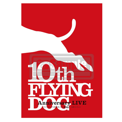 (Goods) 10th FLYING DOG Anniversary LIVE - INU Fes! Official Book