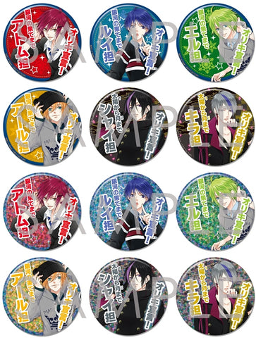 [※Blind Box](Goods) MARGINAL#4: SKiTDolce LIMITED EDITION ORIKI BIG BUTTON BADGE