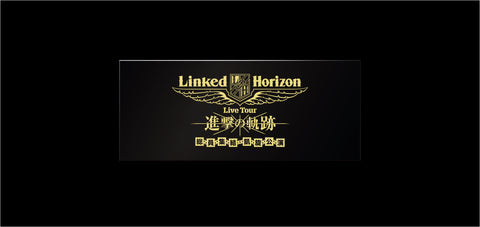 "(Blu-ray) Linked Horizon Live Tour ""SHINGEKI NO KISEKI"" Souin Shuuketsu Gaisen Kouen [Special Edition (for International Shipping)]"
