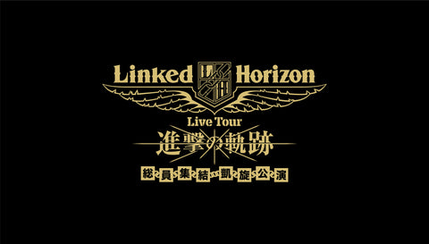 "(Blu-ray) Linked Horizon Live Tour ""SHINGEKI NO KISEKI"" Souin Shuuketsu Gaisen Kouen [First Run Limited Edition]"