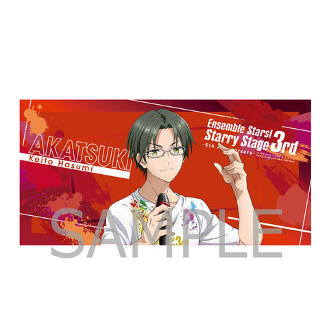 (Goods) Ensemble Stars Starry Stage 3 - Cape-style Bath Towel Keito