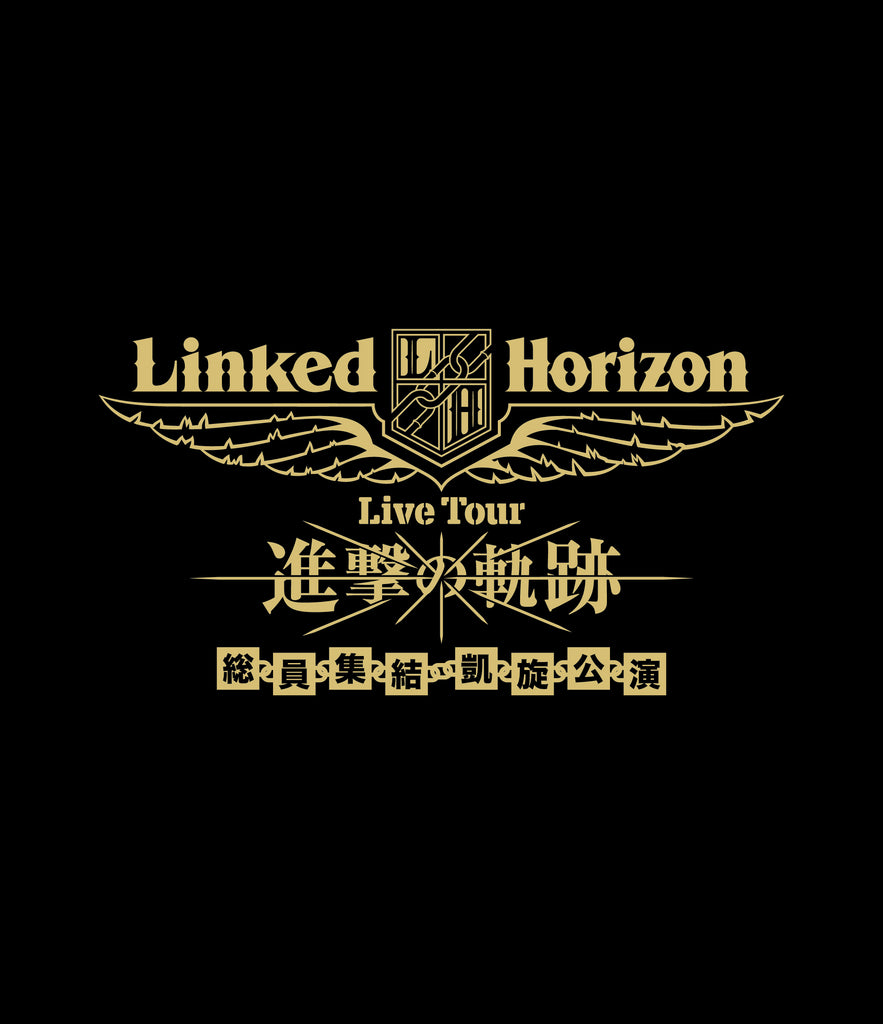 "(Blu-ray) Linked Horizon Live Tour ""SHINGEKI NO KISEKI"" Souin Shuuketsu Gaisen Kouen [Regular Edition]"