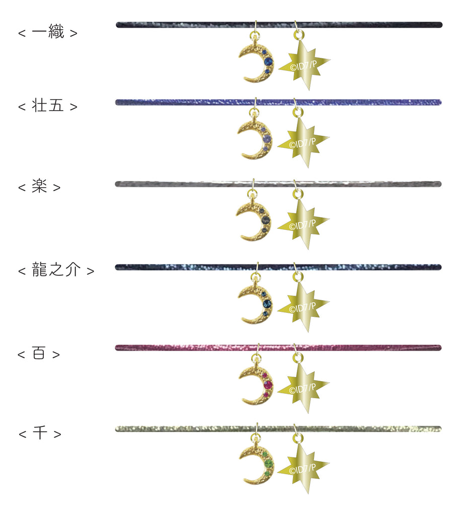 (Goods) IDOLiSH7 Fan Festival vol.4 - Welcome! AI-na-night! - 6 Strand Bracelet Hairband
