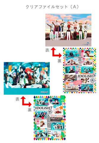 (Goods) IDOLiSH7 Clear File Set A