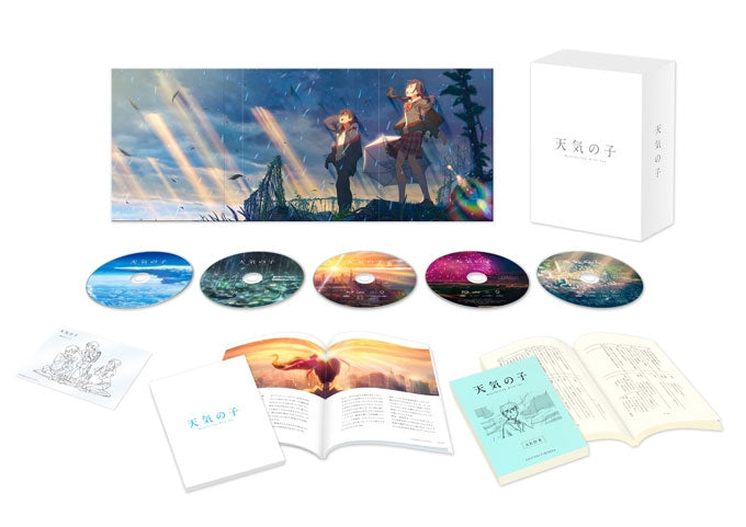 (Blu-ray) Weathering with You (Film) [Blu-ray Collector's Edition, First Run Limited Edition]