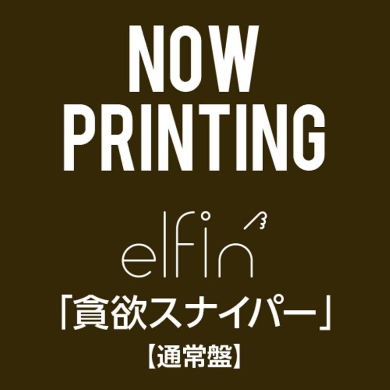(Maxi Single) Donyoku Sniper by elfin' [Regular Edition]