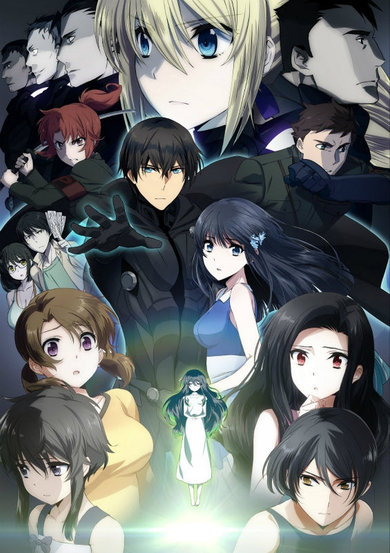 (Blu-ray) The Irregular at Magic High School The Movie: The Girl Who Calls the Stars [Regular Edition]