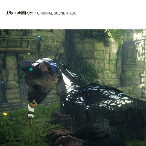 (Soundtrack) The Last Guardian (Hitokui No Oowashi Torico) Original Video Game Soundtrack