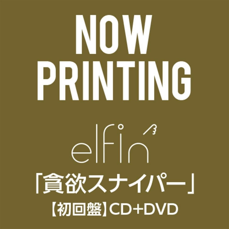 (Maxi Single) Donyoku Sniper by elfin' [First Run Limited Edition]