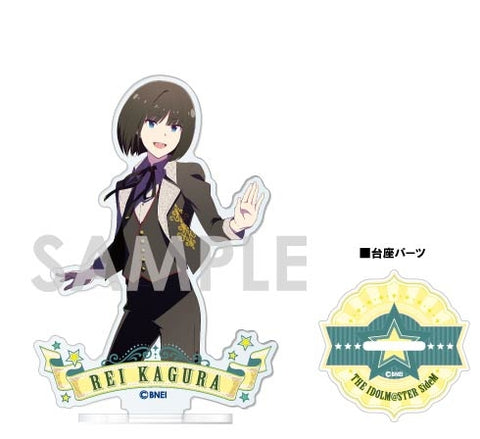 (Goods - Stand Pop) The Idolmaster SideM Acrylic Stand~1st STAGE & 2nd STAGE~ Vol. 2 D. Rei Kagura
