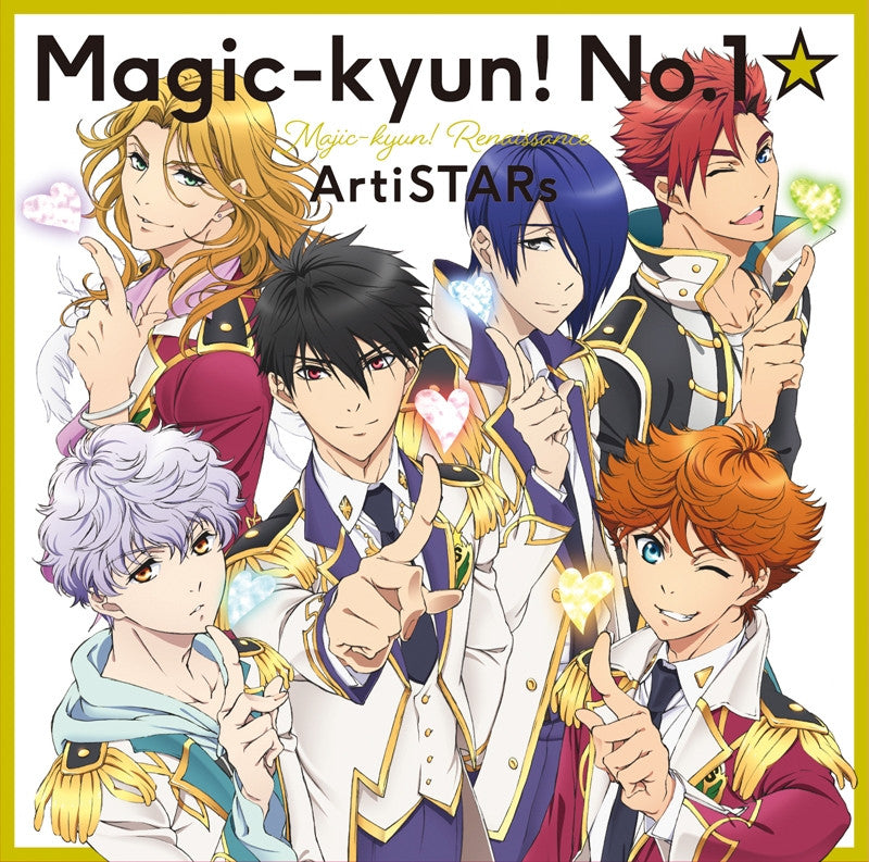 (Theme Song) TV Magic-kyun Renaissance OP: Magic-kyun! No.1 / ArtiSTARs