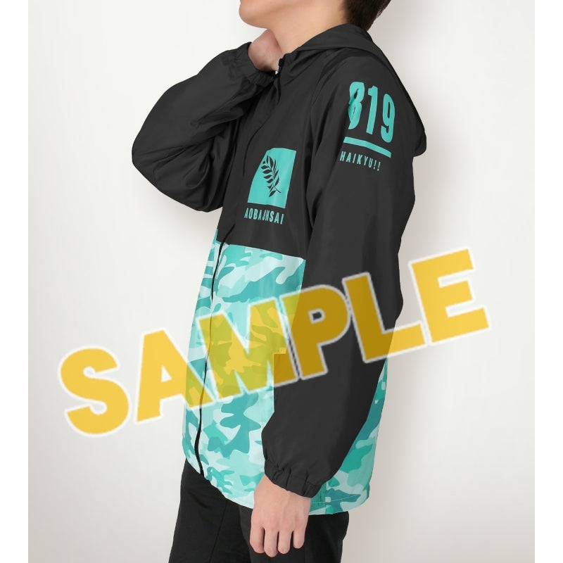 (Goods - Cycling Wear) Haikyu!! TO THE TOP Aoba Johsai High All Over Print Windbreaker Unisex (Size/XL) (animate Advance Sale)