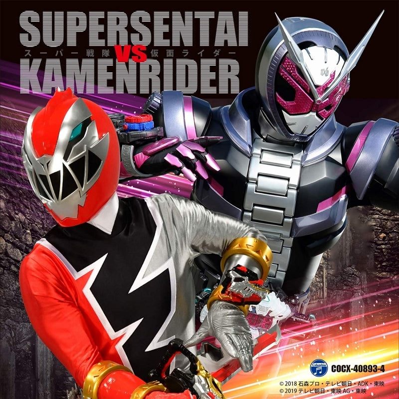 (Album) CD Twin Super Sentai VS Kamen Rider