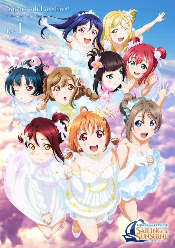 (DVD) Love Live! Sunshine!! Aqours 4th LoveLive! - Sailing to the Sunshine DAY 1