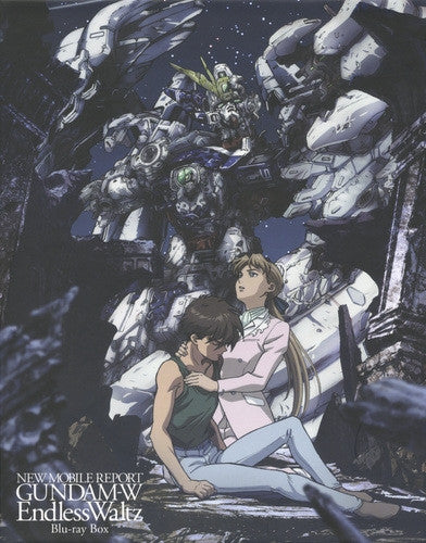 (Blu-ray) TV Mobile Suit Gundam W Endless Waltz Blu-ray BOX [Limited Release]