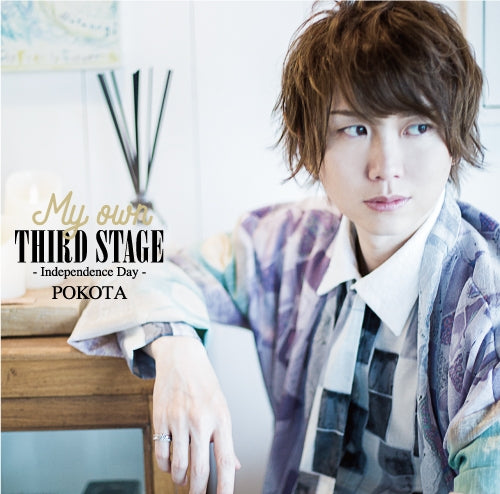 (Doujin CD) My own THIRD STAGE -Independence Day- by Pokota
