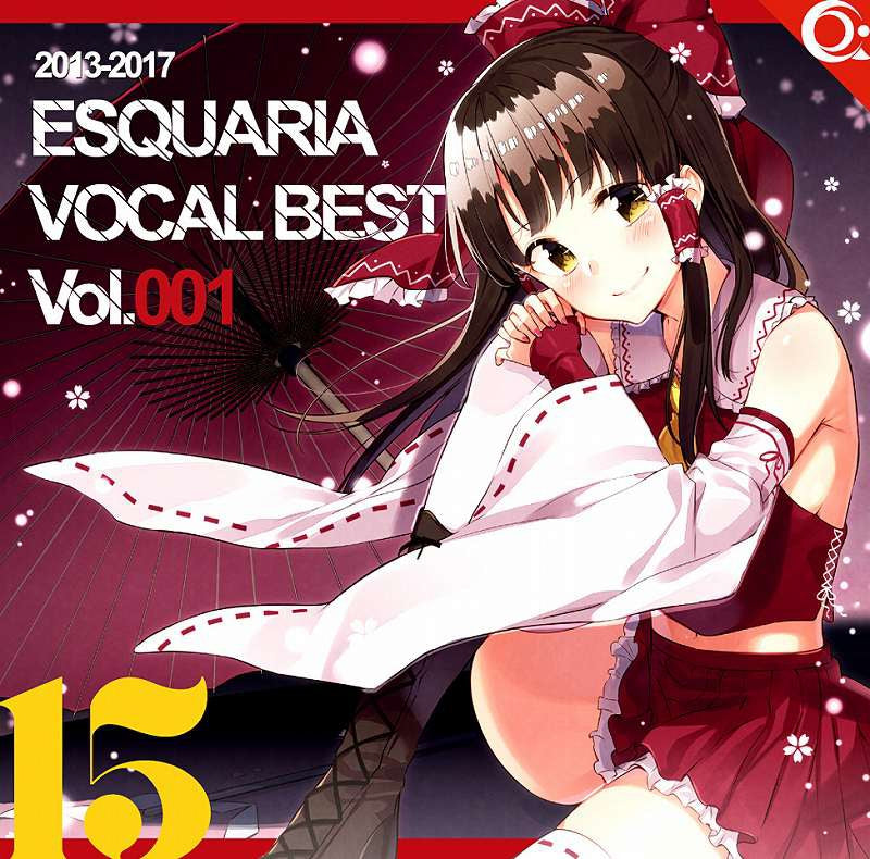(Doujin CD) ESQUARIA VOCAL BEST 00 by ESQUARIA