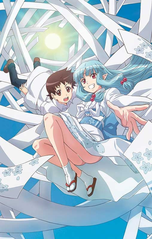(Theme Song) TV Tsugumomo OP: METAMORISER / Bandjanaimon! [Anime Edition]