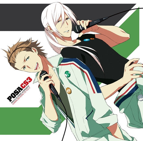 (Character Song) Prince of Stride: Alternative TV Series Character Song CD Vol.3 Heath Hasekura, Kyosuke Kuga (CV.Daisuke Ono, Junichi Suwabe)