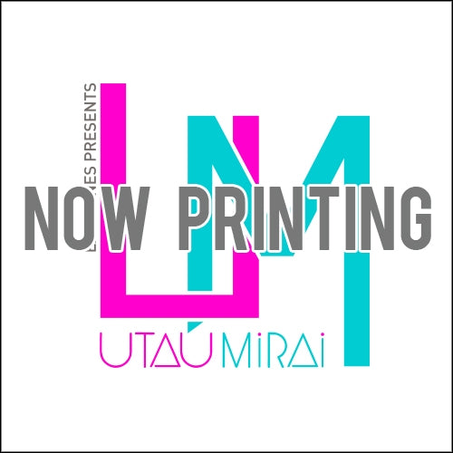 (Album) EXIT TUNES PRESENTS UTAUMiRAi