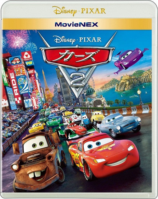 (Blu-ray) Cars 2 MovieNEX